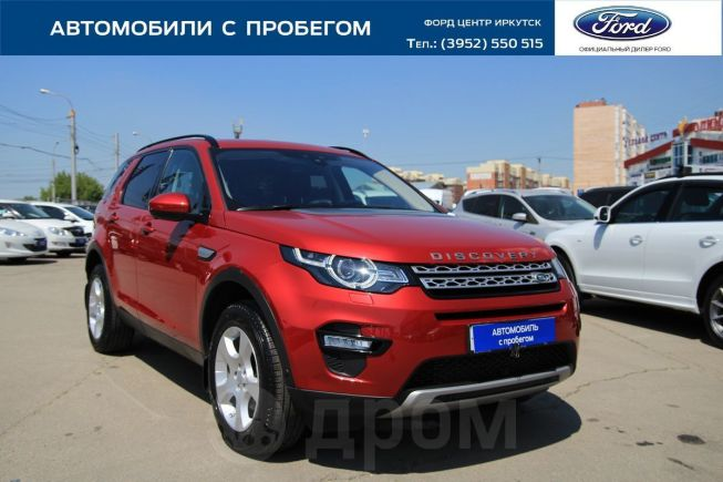 Land Rover Discovery Sport, 2016 год, 2 390 000 руб.