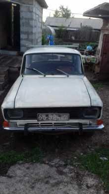 Иркутск 2140 1982