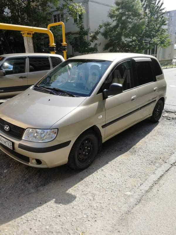 Hyundai Matrix, 2007 год, 260 000 руб.