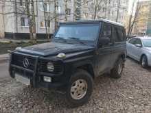 Великий Новгород G-Class 1989