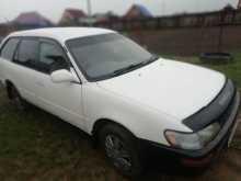 Борзя Corolla 1992