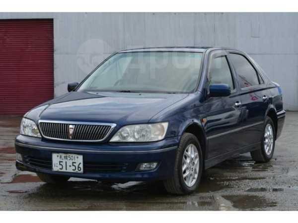 Toyota Vista, 2003 год, 156 000 руб.