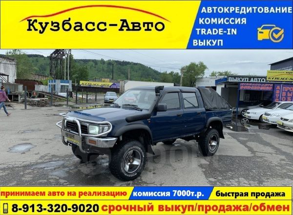 Toyota Hilux Pick Up, 1993 год, 445 000 руб.