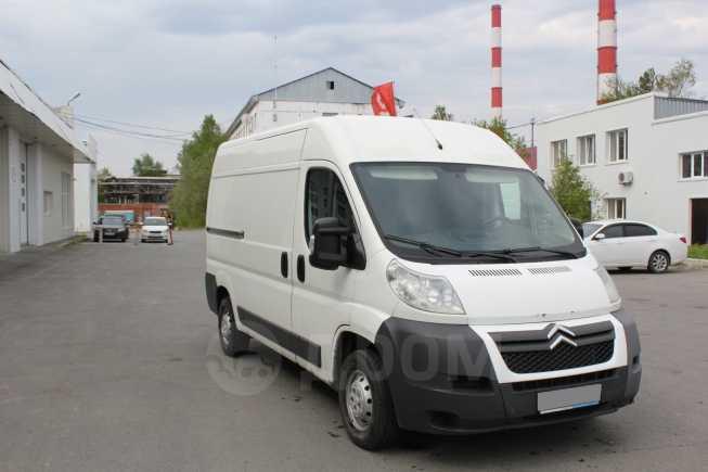 Прочие авто Иномарки, 2013 год, 790 000 руб.