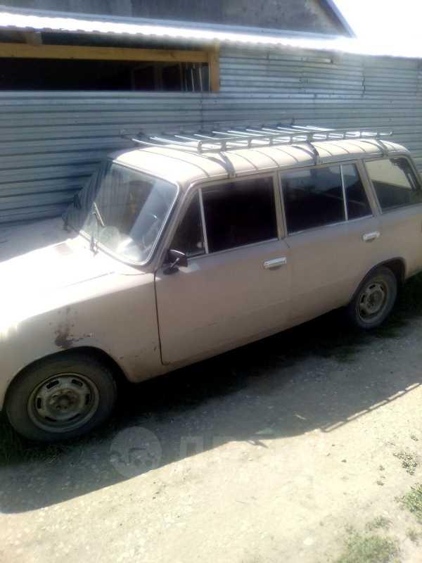 Лада 2102, 1984 год, 17 000 руб.