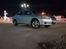 Нижневартовск Corolla Axio 2008