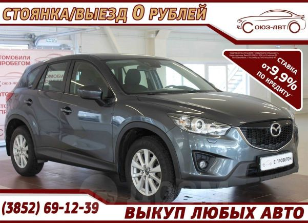 Mazda CX-5, 2012 год, 1 030 000 руб.