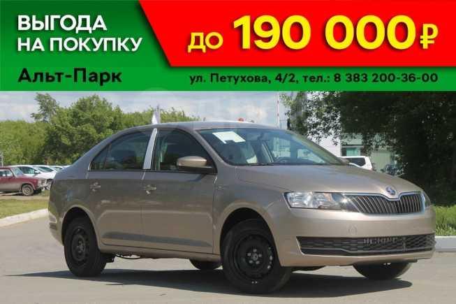 Skoda Rapid, 2019 год, 904 800 руб.