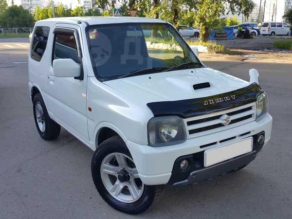Suzuki Jimny, 2006 год, 267 000 руб.