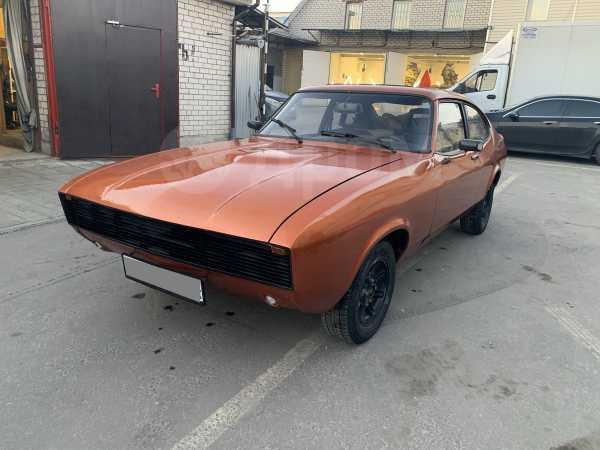 Ford Capri, 1979 год, 287 600 руб.
