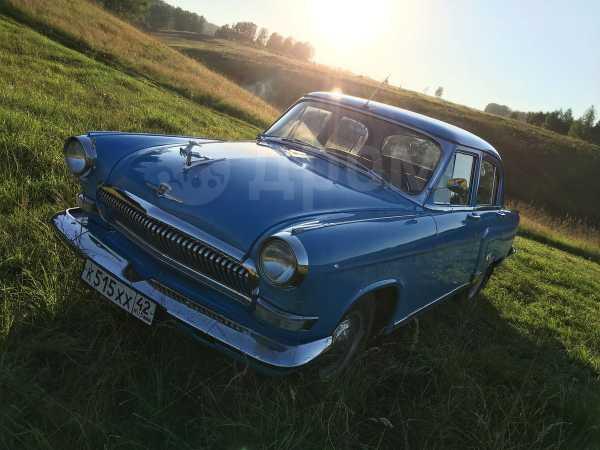 ГАЗ 21 Волга, 1963 год, 300 000 руб.