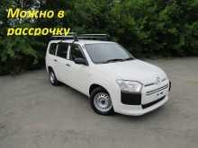 Владивосток Succeed 2016