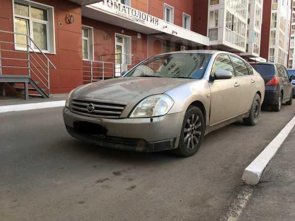 Nissan Teana, 2005 год, 230 000 руб.