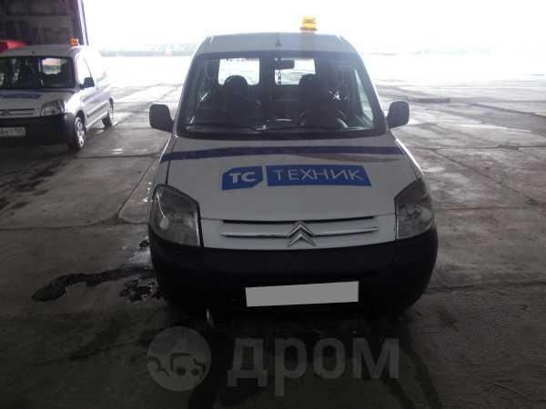 Citroen Berlingo, 2011 год, 220 000 руб.