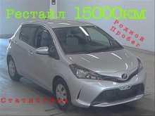 Артём Toyota Vitz 2014