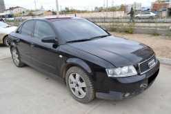 Якутск A4 2002