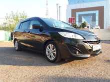 Уфа Mazda5 2012