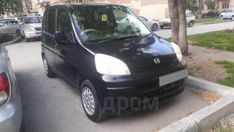 Honda Life, 2002 год, 148 000 руб.
