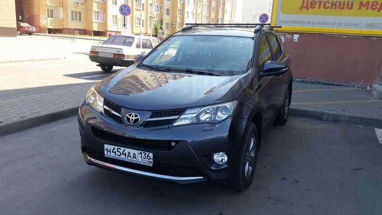 Toyota RAV4, 2015 год, 1 470 000 руб.