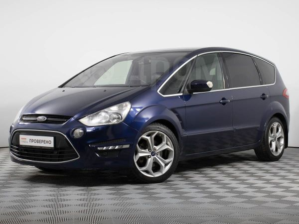 Ford S-MAX, 2012 год, 614 000 руб.