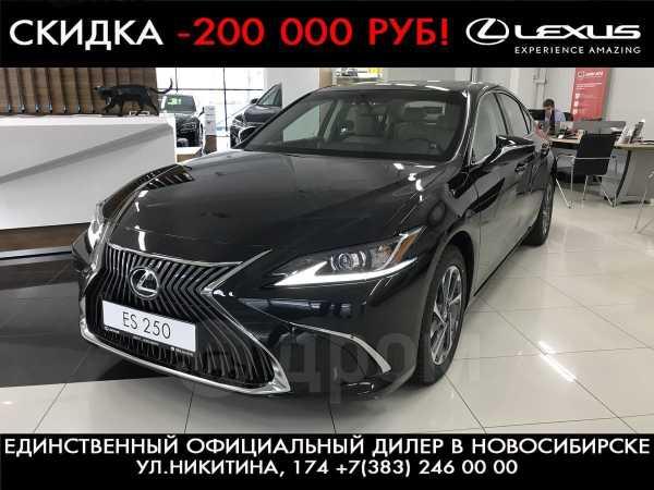 Lexus ES250, 2019 год, 2 995 000 руб.