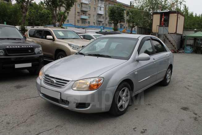 Kia Cerato, 2006 год, 290 000 руб.