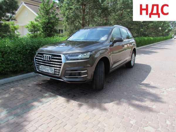 Audi Q7, 2017 год, 4 966 000 руб.