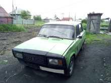 Плотниково 2107 1983