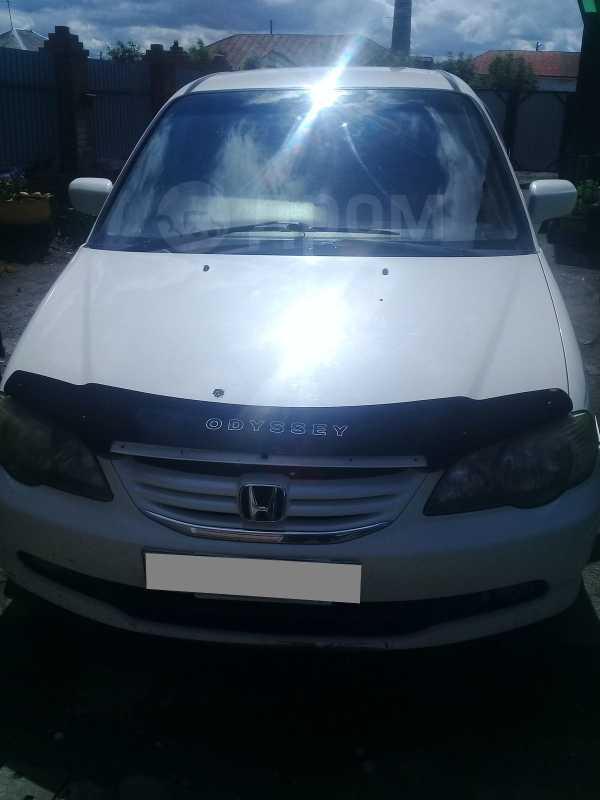 Honda Odyssey, 2003 год, 380 000 руб.