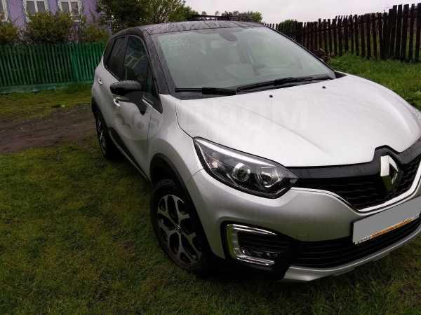 Renault Kaptur, 2017 год, 1 030 000 руб.