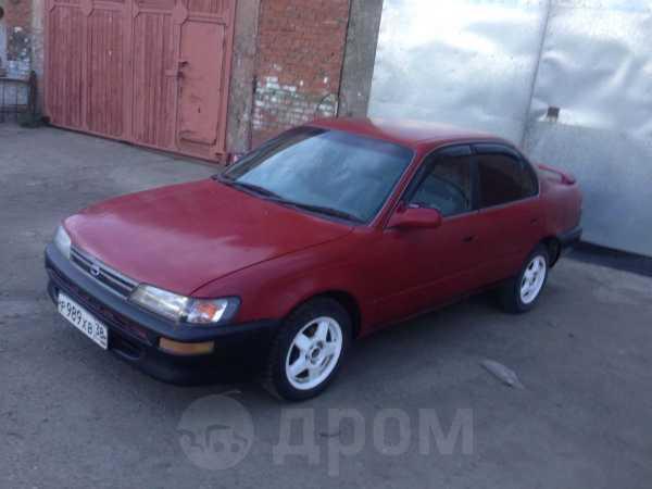 Toyota Corolla, 1994 год, 144 000 руб.