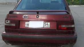 Новосибирск 440 1996