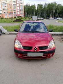 Челябинск Clio 2004