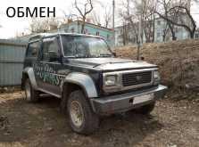 Владивосток Rugger 1995