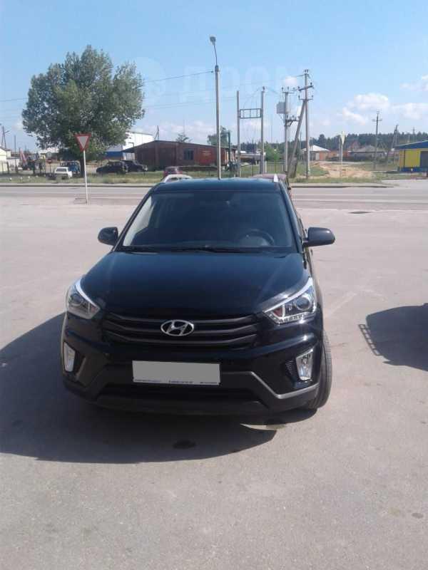 Hyundai Creta, 2017 год, 1 135 000 руб.