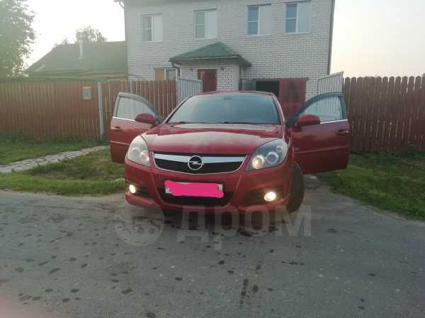 Opel Vectra, 2008 год, 400 000 руб.