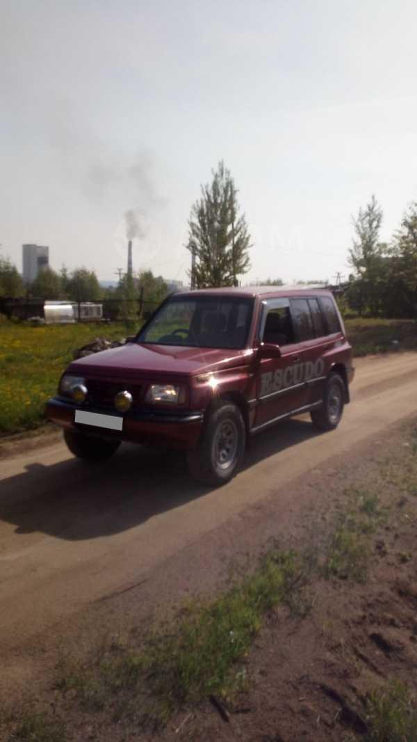 Suzuki Escudo, 1992 год, 260 000 руб.
