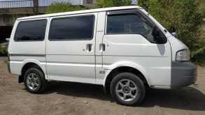 Улан-Удэ Bongo 2000