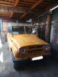 УАЗ 469, 1985 год, 97 500 руб.