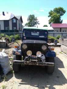 Комсомольск-на-Амуре Jeep 1996