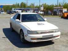 Нижневартовск Vista 1990