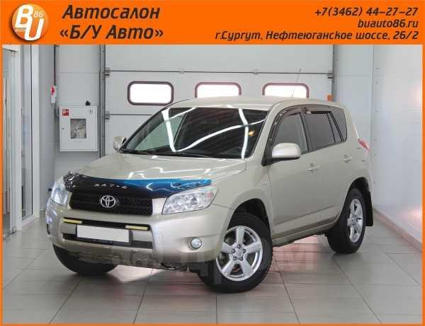 Toyota RAV4, 2008 год, 795 000 руб.