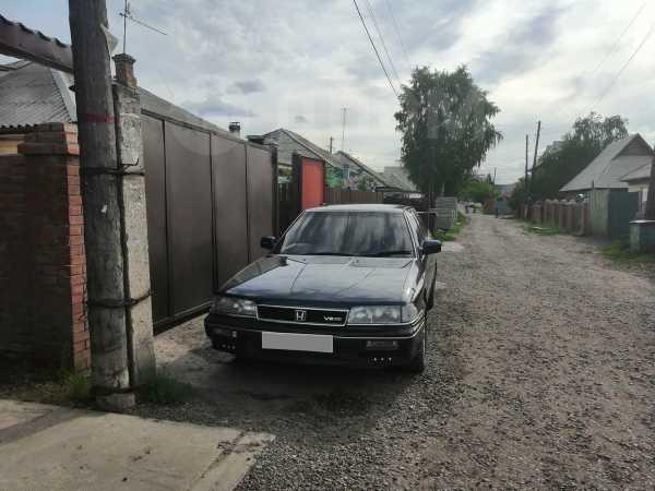 Honda Legend, 1987 год, 119 000 руб.