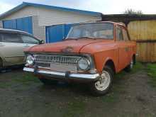 Кытманово 412 1982