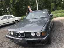 Новокузнецк 7-Series 1993