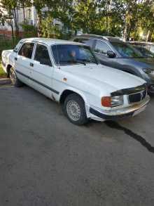 ГАЗ 3110 Волга, 2000 г., Барнаул