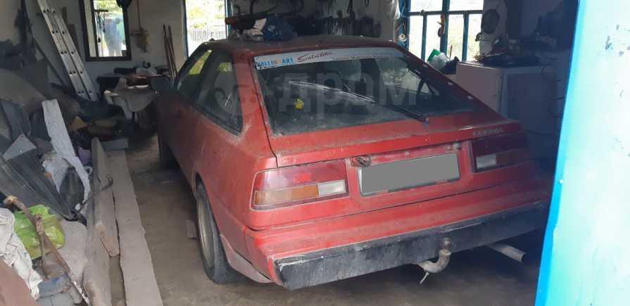 Mitsubishi Cordia, 1984 год, 50 000 руб.