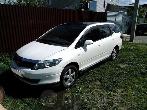 Honda Airwave, 2005 год, 358 000 руб.