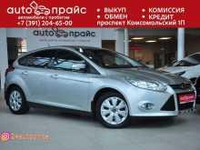 Красноярск Focus 2013