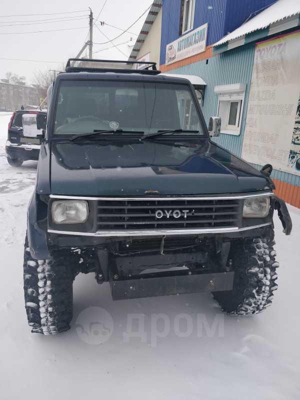 Toyota Land Cruiser Prado, 1994 год, 350 000 руб.